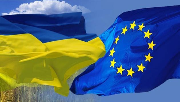 Український інститут запускає програму Alteration для представників України та Євросоюзу