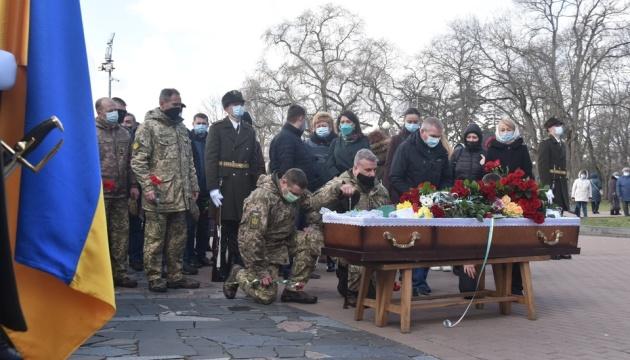 У Чернігові попрощалися з загиблим біля Невельського офіцером