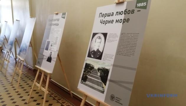 У Херсоні відкрилася виставка, присвячена польському генералу Заруському