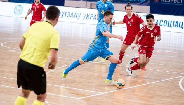 Сборная Украины победила Данию в отборочном матче Евро-2022 по футзалу