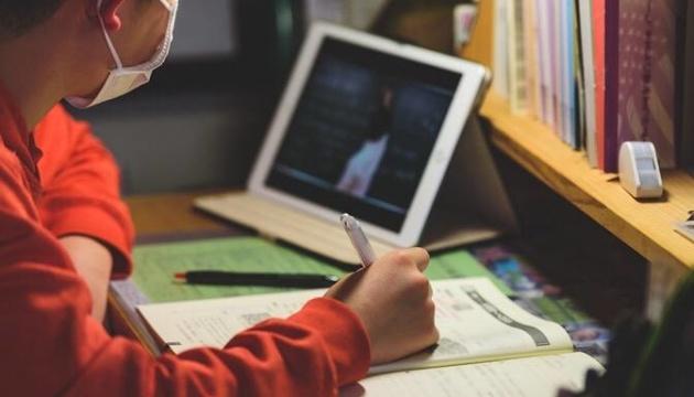 В Киеве запустили анкетирование относительно качества дистанционного обучения
