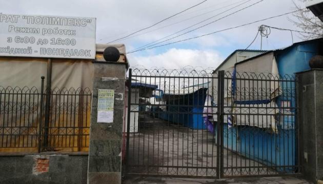 Полтава будет просить областную власть разрешить работу промышленных рынков на выходные