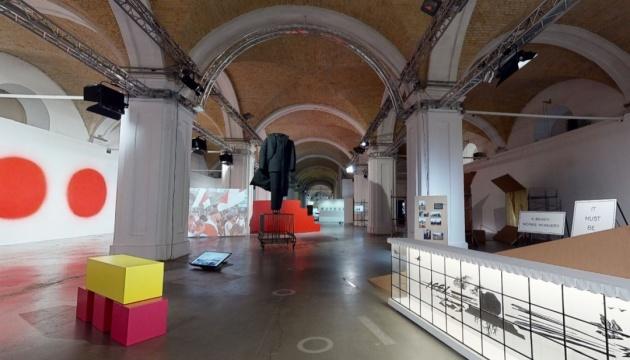 Виставку білоруських художників у Мистецькому арсеналі тепер можна відвідати онлайн