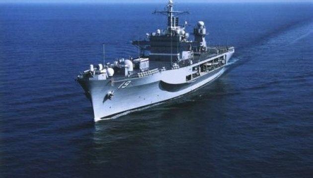 CNN: Estados Unidos considera enviar buques de guerra al Mar Negro para disuadir a Rusia