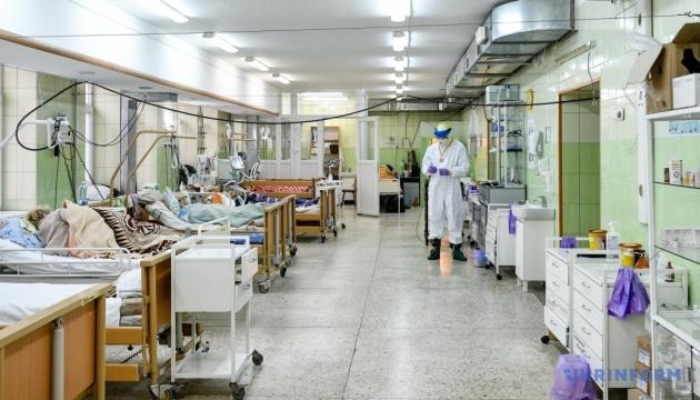 Показатель COVID-госпитализаций превышен в 22 регионах