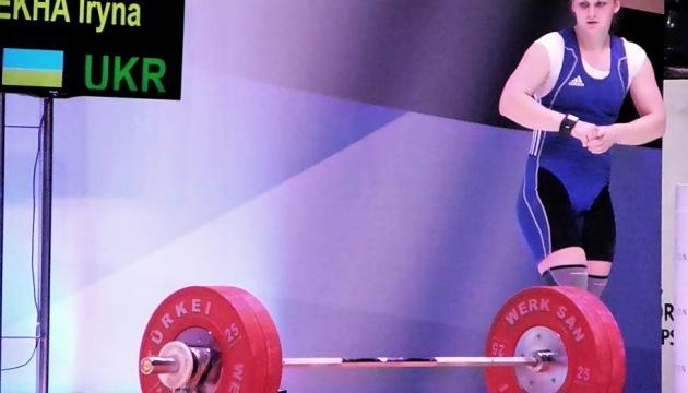 重量挙げ欧州選手権でウクライナのデハ選手優勝