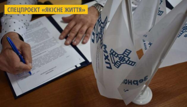 Благодійний фонд МХП підпише близько 100 меморандумів з керівництвом місцевих громад