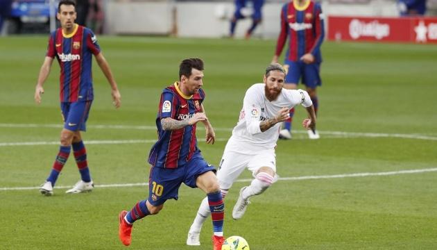 Прогноз Олександра Шовковського на матч «Реал» - «Барселона»