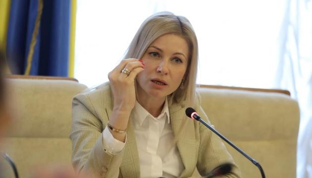 Слідча комісія Ради розцінює фінплан Укрзалізниці як нереальний – голова
