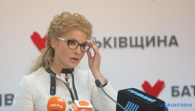 Тимошенко начинает организацию пяти всеукраинских референдумов