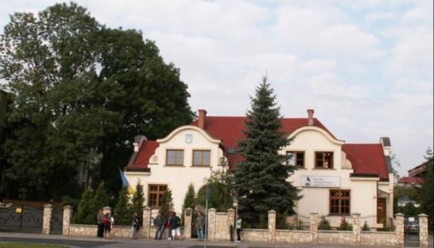 Генконсульство України у Кракові переходить на особливий режим роботи