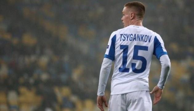 Циганков не потрапив до складу «Динамо» на матч з «Дніпром-1»