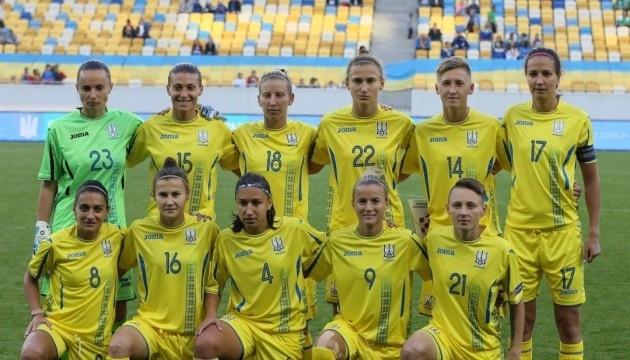 Женская сборная Украины проиграла Северной Ирландии в первом стыковом матче за выход на Евро-2022