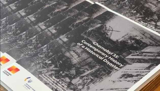 У штаб-квартирі ООН відкрилася фотовиставка, присвячена Чорнобилю