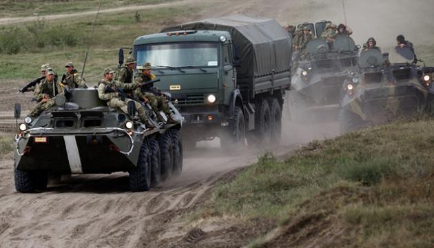 Blinken und Maas bekräftigen Unterstützung für die Ukraine – US-Außenministerium