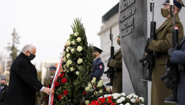 У Польщі вшановують жертв Смоленської катастрофи