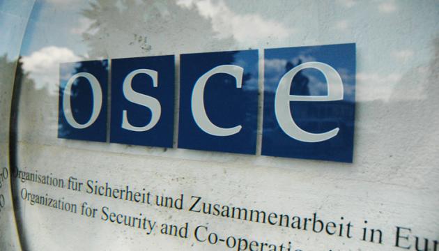 Россия отказалась объяснять в ОБСЕ причины наращивания войск возле украинской границы
