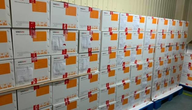 В Винницкую область поступили 5600 доз вакцины CoronaVac