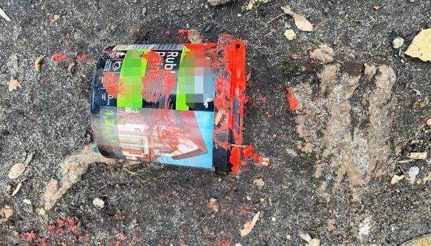 У Києві затримали хулігана, який облив фарбою будівлю департаменту благоустрою