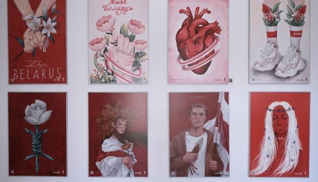 В Варшаве открыли выставку «Пробуждение Беларуси»
