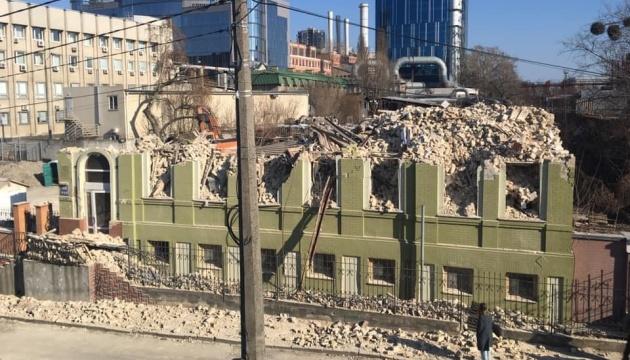 La police de Kyiv ouvre une enquête concernant la destruction d'un bâtiment historique