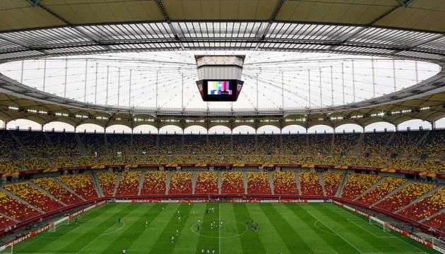 Українським уболівальникам, які відвідають Бухарест на матчі Євро-2020, дозволять не відбувати карантин