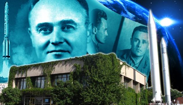 Український старт основоположника практичної космонавтики. Сергій Корольов