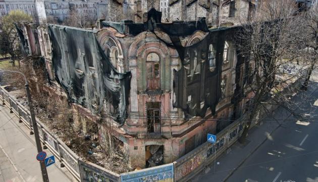 На Подоле разрушается «Дом Вертипороха»: в Киевсовете призывают сохранить памятник истории