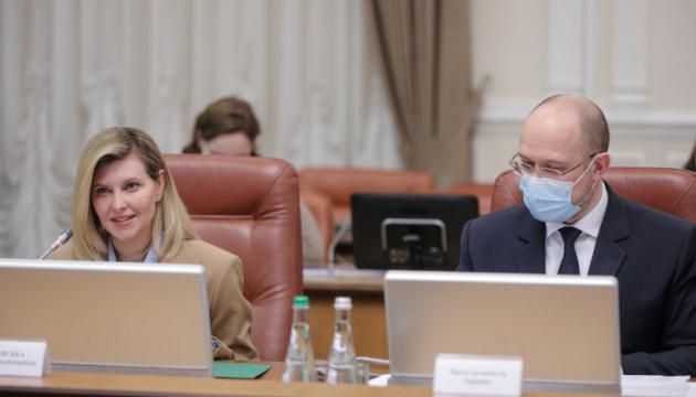 Перша леді пропонує створити в Україні Раду з безбар'єрності
