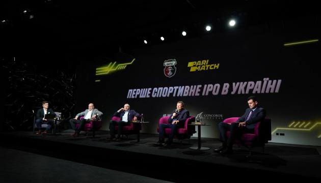 Рівненський «Верес» запустив процедуру продажу своїх акцій