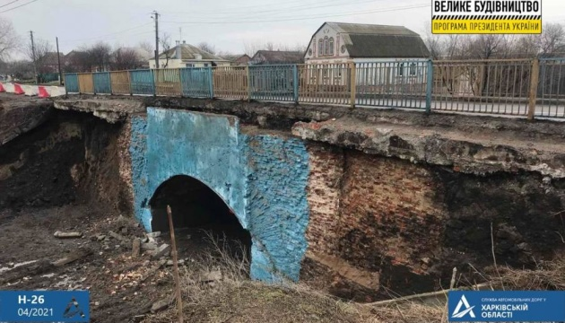 Начался ремонт самого старого моста Харьковщины