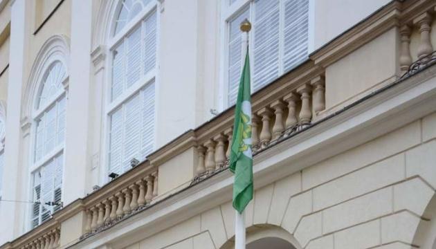 Біля Львівської ратуші підняли прапор Пласту — з нагоди дня першої присяги
