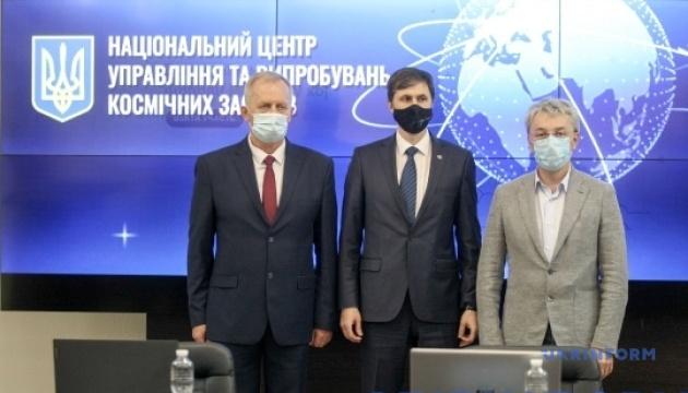 Всеукраїнська акція «Меседж у космос»