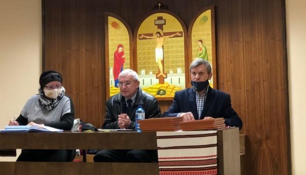 В Іспанії відбулися збори Української громади за права, честь і гідність українців