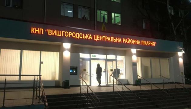 В Вышгороде отремонтировали приемное отделение больницы — фото