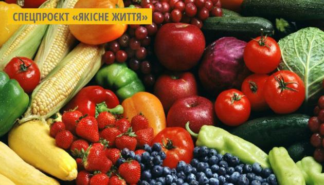 На Львівщині 39 господарств виробляють органічну продукцію