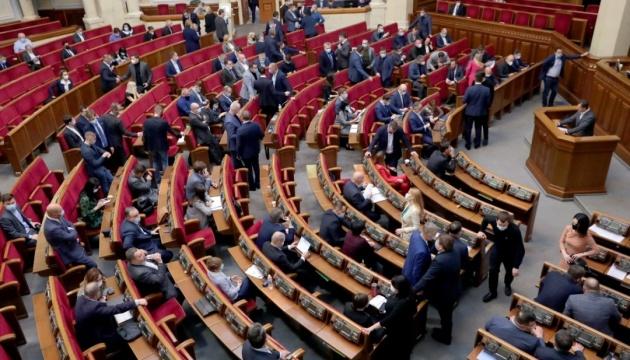 Рада включила в повестку дня законопроекты об олигархах