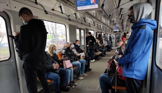 В Україні пом'якшують карантин