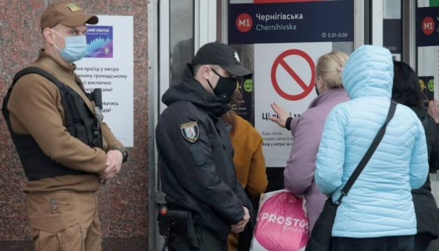 Kyiv city, nine regions remain in 'red' zone – Ministry of Health