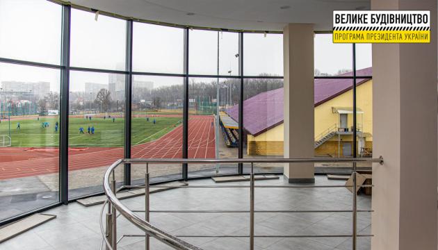 В Днипре построили новый Олимпийский дом – фото