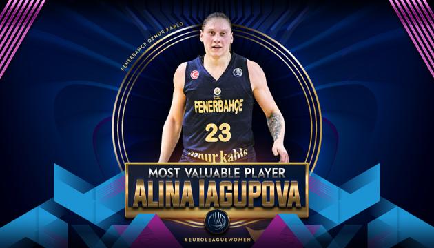 Украинку Ягупову второй раз подряд признали MVP баскетбольной Евролиги