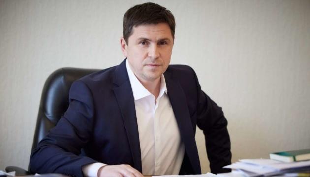 На Банковой ожидают, что Рада в кратчайшие сроки рассмотрит ликвидацию ОАСК