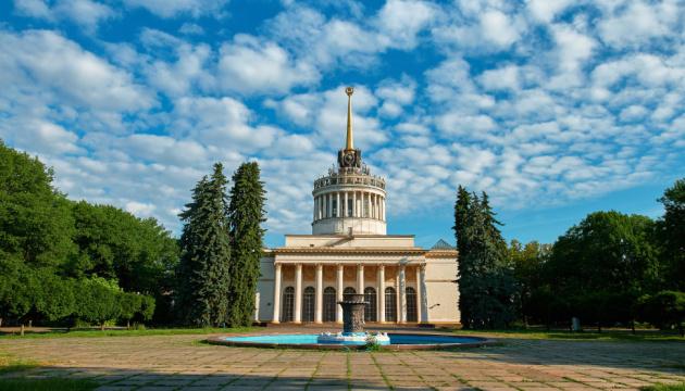 Для Президентського університету хочуть відкрити 11 кампусів на ВДНГ у Києві
