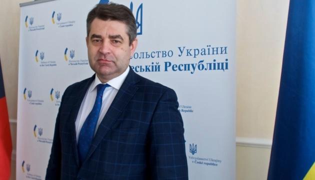 Посол України провів зустріч з керівниками українських організацій Чехії