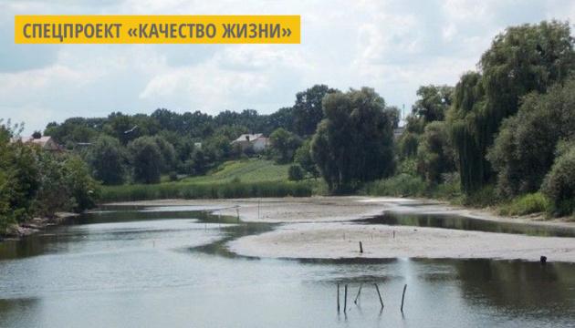 Почти 1,5 миллиона гривен использованы на улучшение экологического состояния реки Устье
