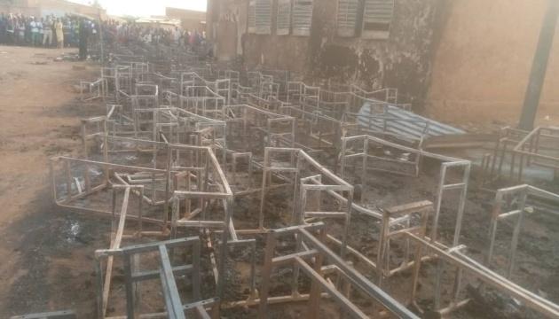 У Нігерії горіла школа, загинули понад 20 учнів