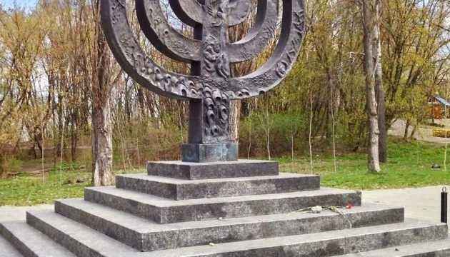 Академический совет Мемориального центра Холокоста