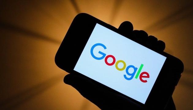 Google посвятил дудл «отцу» книгопечатания Гутенбергу