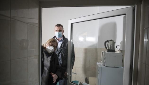 Kyiv reports 868 new COVID-19 cases