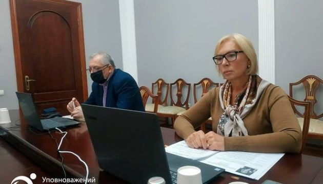 Denisova, McDonald discuss observance of human rights in temporarily occupied territories of Ukraine